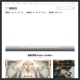 腕表时代 - 我的手表网站,我的腕表时代,留住时光的记忆截图