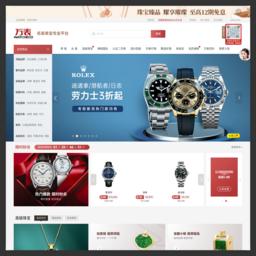 wbiao.cn,万表网,官网,www.wbiao.cn,甄选全球高品质腕表,买手表,修手表,二手表交易,手表,正品名表,买手表,手表回收,修手表,二手表,手表维修保养,正品二手表,二手表交易,名表鉴截图