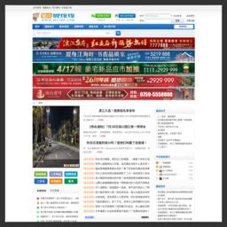 吴川脚爆爆论坛
