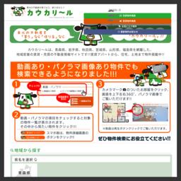 青森・八戸・弘前の不動産・賃貸‐WEBリブインあおもり