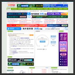 网速测试,测网速,网速检测,网站速度测试—卡卡网 www.webkaka.com