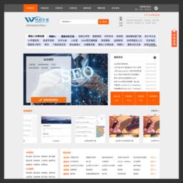 分类目录,网站收录,webmulu.com网站提交/登录入口截图