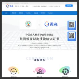 微淼商学院官网