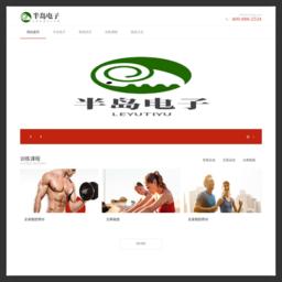 中国文具网