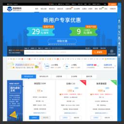 www.west.cn的网站截图