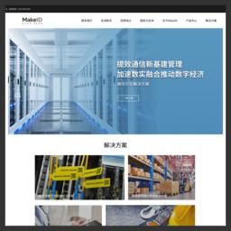 WEWIN · 让标记更简单_重庆品胜科技有限公司