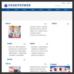网站 武汉市发明协会(www.whfmxh.org) 的缩略图