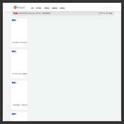 呼啦网whonow网站缩略图