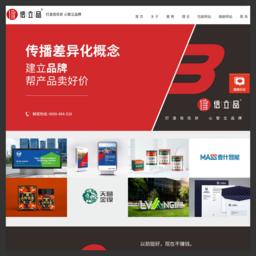 武汉杂志设计