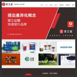 武汉画册设计公司