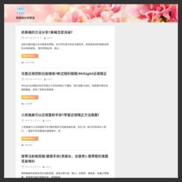 风潮唱片官方网站