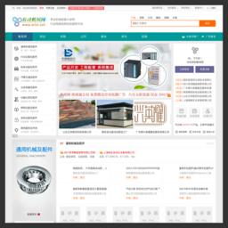 鲁班网_鲁班机械网_机械大全网-最新B2B机械网站!