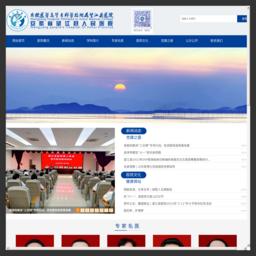 安徽省望江县人民医院