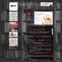 ホームページ制作・印刷物デザインのワンダーワーカー
