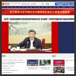 中工网网站缩略图