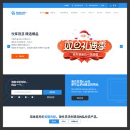 虚拟主机|云服务器|服务器租用|网站空间-网硕互联