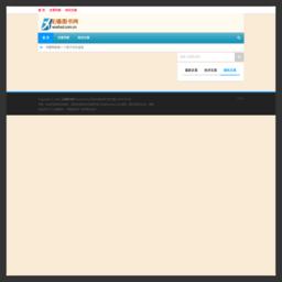 江蘇鳳凰新華書店集團有限公司無錫分公司,無錫新華書店-_網站百科