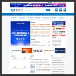 www.wyw.cn的网站截图