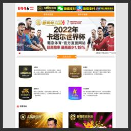 怀集县教育信息网