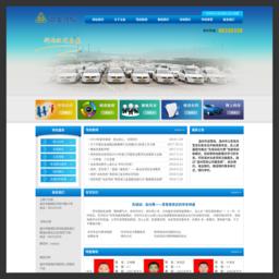 温州冶金汽车驾驶学校_网站百科