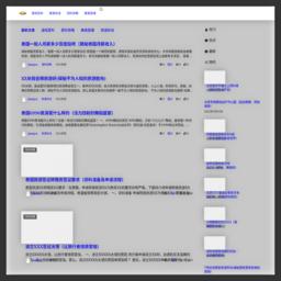 仙剑5主题资料站