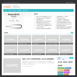 小贱资源社_网站百科