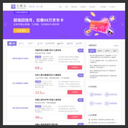 小雨伞网上保险特卖平台xiaoyusan.com_健康险,儿童保险,意外险,医疗保险,重疾险截图