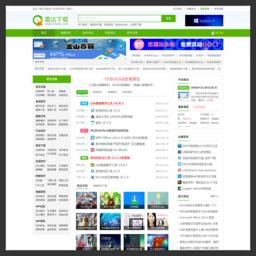 www.xiazai.com的网站截图