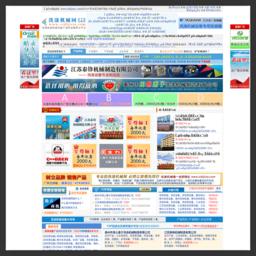 洗涤机械网(中国)-专为洗涤设备企业提供网络推广服务(致力于全自动洗脱机,工业洗衣机,脱水机,烘干机,烫平机,干洗加盟连锁招商等行业)