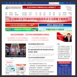 青岛西海岸新闻网