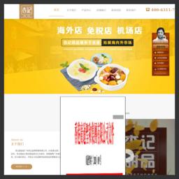 甜品加盟_甜品店加盟_港式甜品加盟店_杏记甜品官网