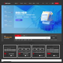 云服务器xinnet.com_网站建站_域名注册_虚拟主机_企业邮箱_新网知名的互联网基础应用服务提供商截图