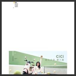 新日電動車網站主頁_網站百科