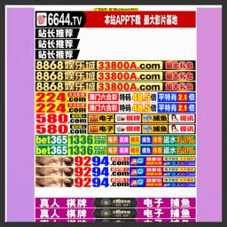 POM-【东莞市鑫瑞塑胶科技有限公司】