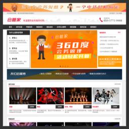 北京新月驾校欢迎您-新月驾校官网