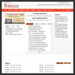 戏曲文化网-戏曲大全_www.xiquwenhua.net戏曲视频_戏曲下载_戏曲名家名段_戏曲演出_河南戏曲大全