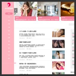西西女人网,xixinv.com,女人服饰,女性网站,时尚街拍,美容DIY,饮食减肥,丰胸经验,时尚发型,保健知识,健康新闻,家居风尚,一个关于女人的网站截图