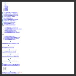 西西游戏网:西西外挂,安全绿色辅助软件下载