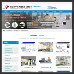 南京法宁格智能装备有限公司