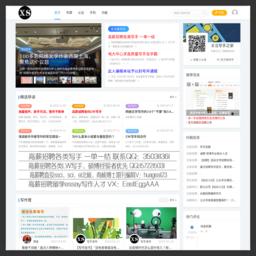 中国写手之家