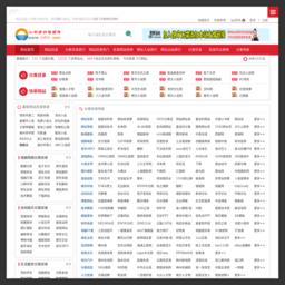 分类目录_xsfcn.com网站分类目录_网站目录-中国小书房分类目录分类信息国外网站茶叶金刚石砂轮上海仪表厂百度百科词条蒸汽发生器燃气锅炉备案查询域名购买织梦模板振动盘md5解密重庆seo公司短网址截图