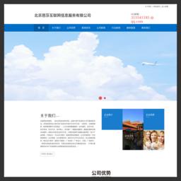 新闻周刊网