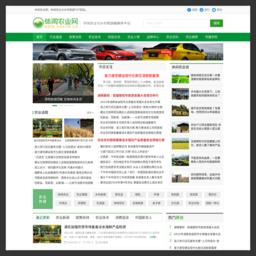 休闲农业网