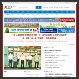 大河新乡网_网站百科
