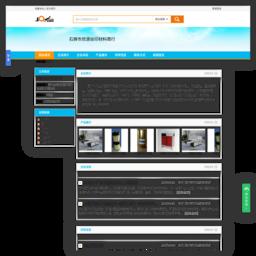石狮丝印器材_石狮溶剂型油墨_UV型油墨_石狮市欣源丝印材料商行_金泉网