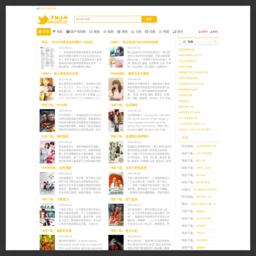 高清电影下载_网站百科