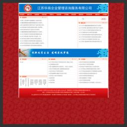 网站 徐州市发明协会(www.xzfm.org) 的缩略图