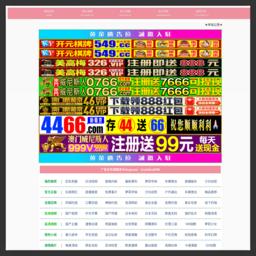 X专利信息网_网站百科
