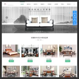 新中式家具_新中式家具厂加盟_高端红木家具品牌-东方之信