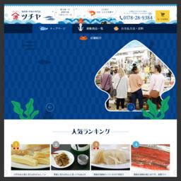 珍味・海産物販売店 ツチヤ・八戸市八食センター内